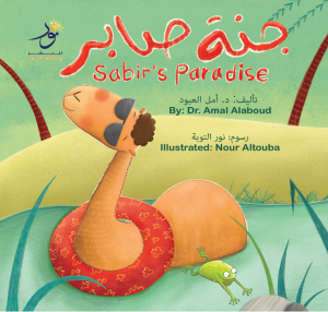 Sabir's Paradise is a bilingual picture book